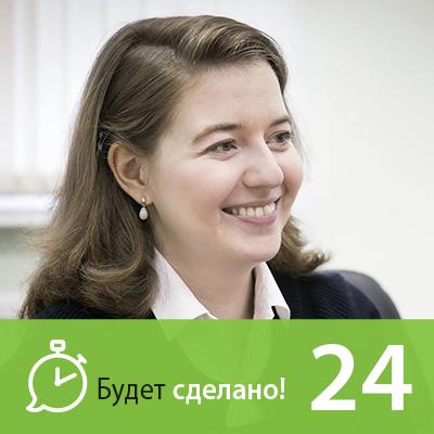 Никита Маклахов Ксения Паниди: Как принимать правильные решения?