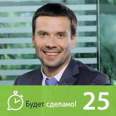 Юрий Белонощенко: Как овладеть силой маленьких шагов?
