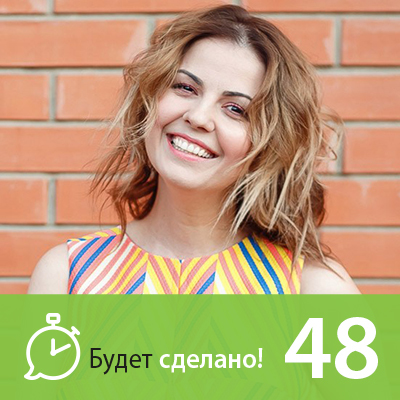 Алла Клименко: Как быть счастливым уже сегодня?