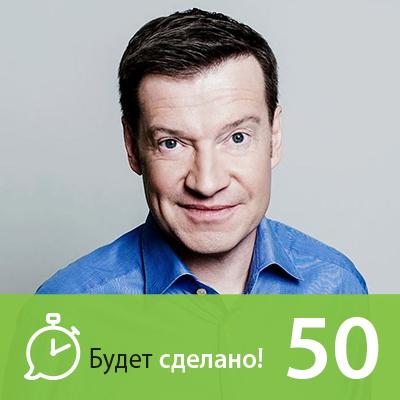 цена на Никита Маклахов Владимир Герасичев: Как понять, что тебе важно?