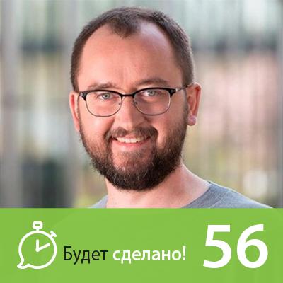 все цены на Никита Маклахов Александр Ложечкин: Как стать своим в Microsoft?