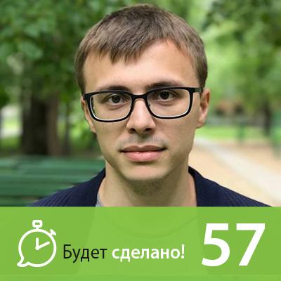 Никита Маклахов Глеб Калинин: Как оцифровать свою жизнь? никита калинин под сенью исполинов page 3
