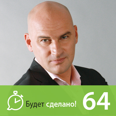 Радислав Гандапас: Как призвать себя в армию?