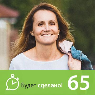Ирина Плыткевич: Как найти своё место под солнцем?