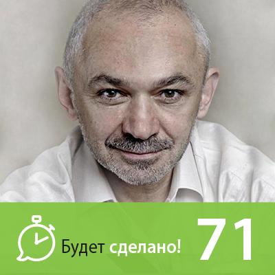 все цены на Никита Маклахов Александр Свияш: Как жить без лишних переживаний?