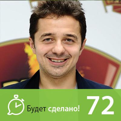 все цены на Никита Маклахов Сергей Фаге: Как стать биохакером?