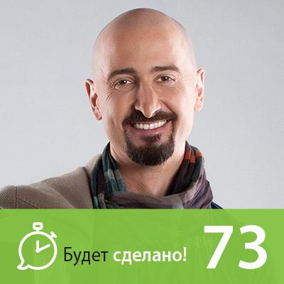 Никита Маклахов Пётр Зозуля: Как проживать каждый день со смыслом?