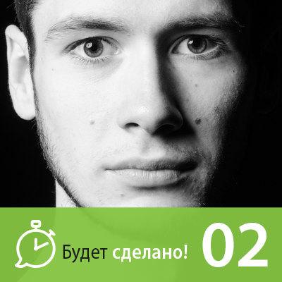 цена на Никита Маклахов Максим Джабали: Как превратить жизнь в увлекательную игру?