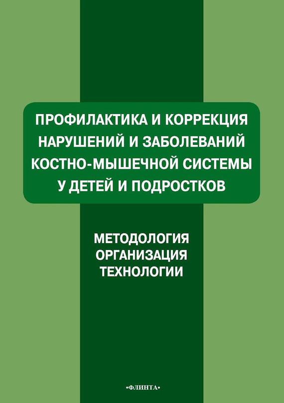 Достойное начало книги 32/05/27/32052793.bin.dir/32052793.cover.jpg обложка
