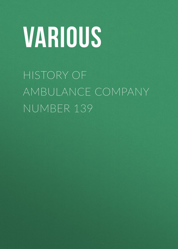 History of Ambulance Company Number 139