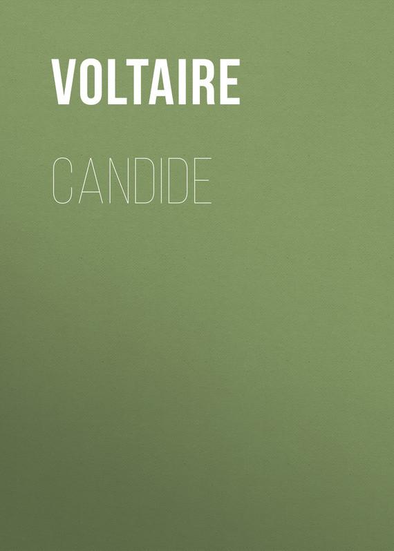 Вольтер Candide candide наматрасник водонепроницаемый 60х120 см хлопок candide серый