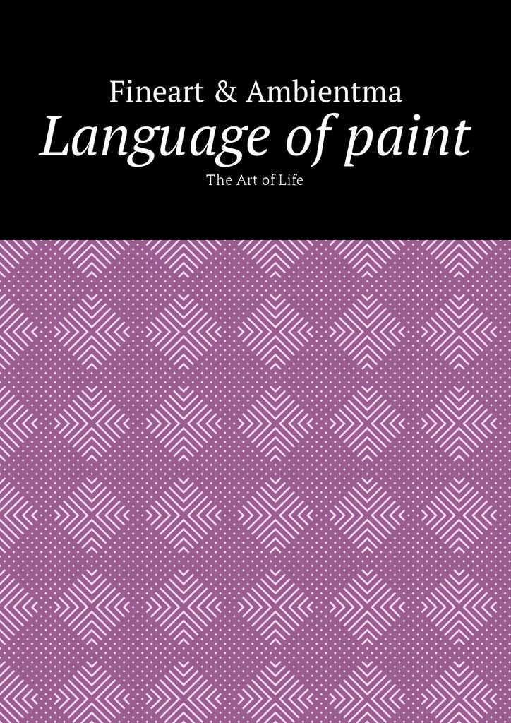 Fineart & Ambientma Language of paint. The Art of Life grattol топ rubber top gel 9 мл
