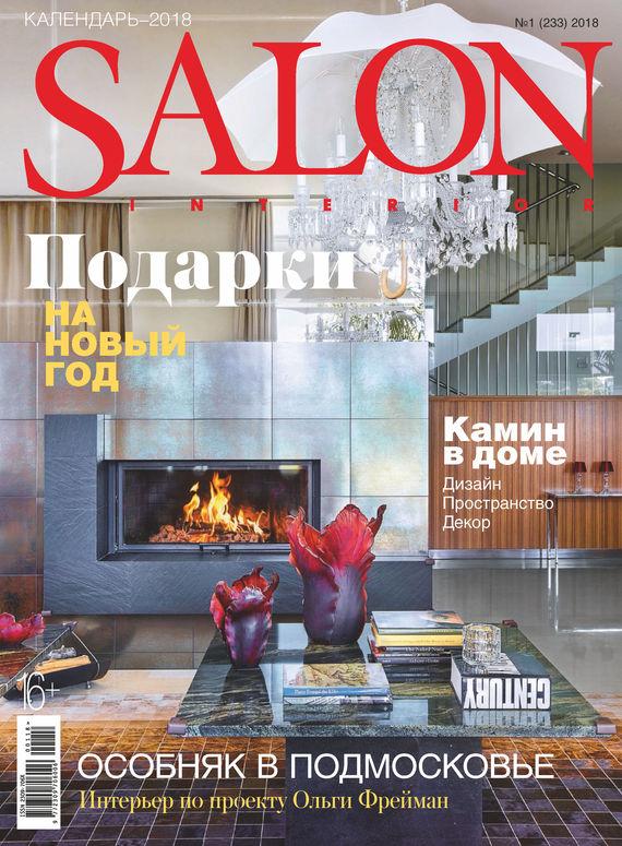Отсутствует SALON-interior №01/2018 отсутствует автомир 01 2018