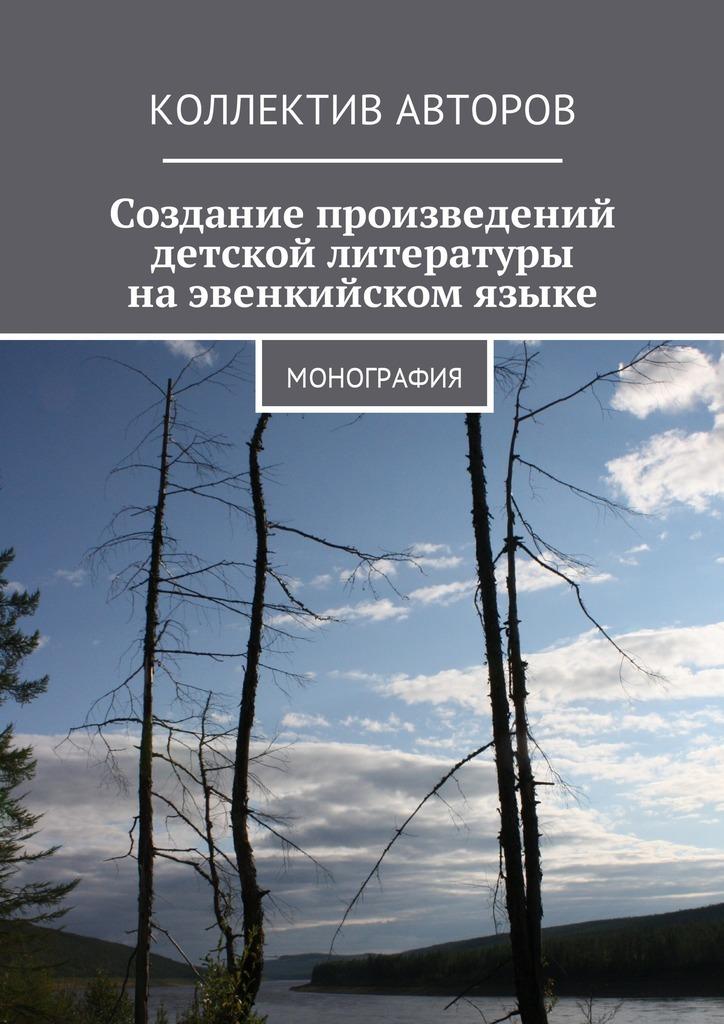Наталья Петровна Копцева бесплатно