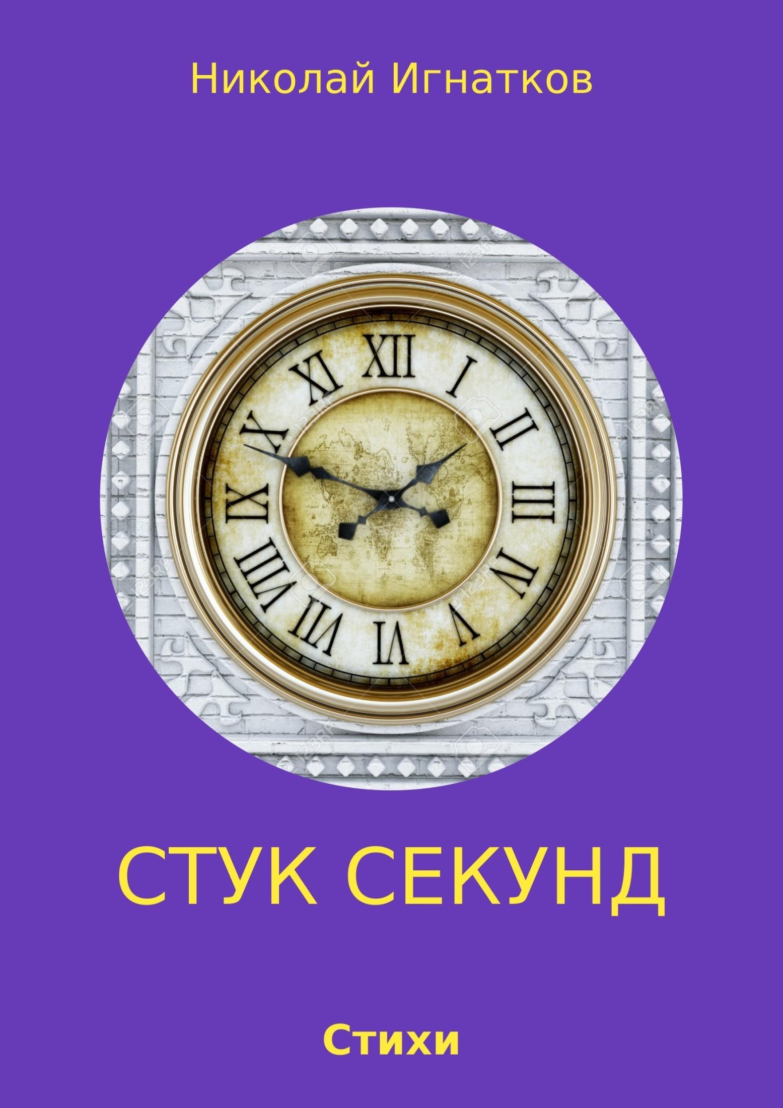 Откроем книгу вместе 32/24/45/32244517.bin.dir/32244517.cover.jpg обложка