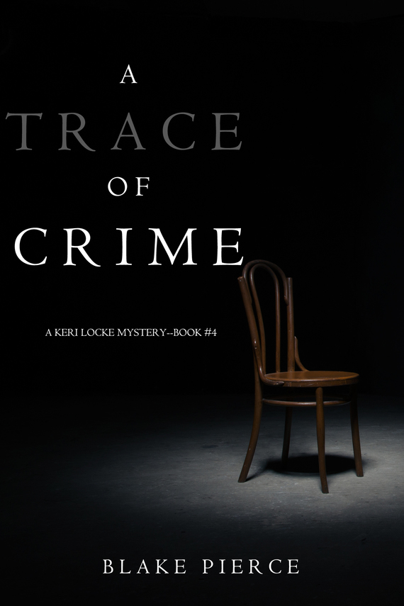 Блейк Пирс A Trace of Crime cheer
