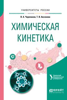 Татьяна Владимировна Аксенова бесплатно