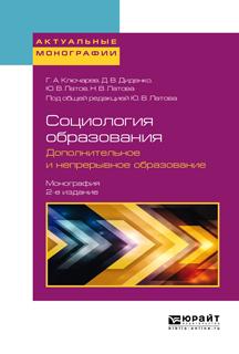 Откроем книгу вместе 32/25/56/32255688.bin.dir/32255688.cover.jpg обложка