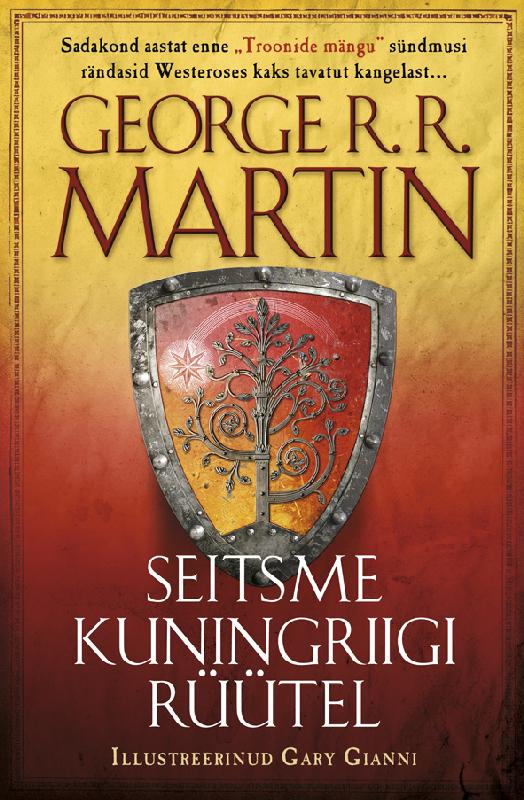 Джордж Р. Р. Мартин. Seitsme kuningriigi rüütel