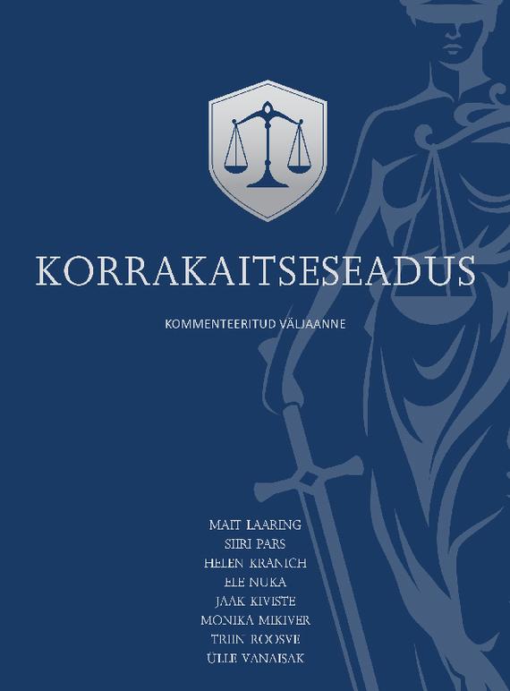 Коллектив авторов Korrakaitseseadus. Kommenteeritud väljaanne monika peetz teisipäevanaiste pudru ja kapsad