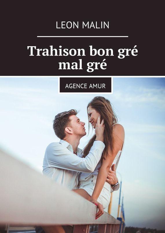 Leon Malin Trahison bon gré malgré. AgenceAmur leon malin vol de la femme agence amur