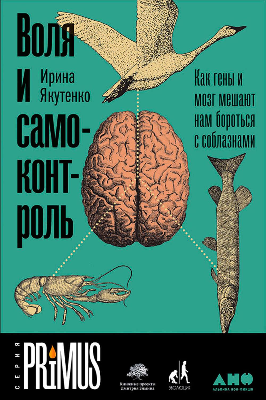 Когнитивная нейробиология скачать книги