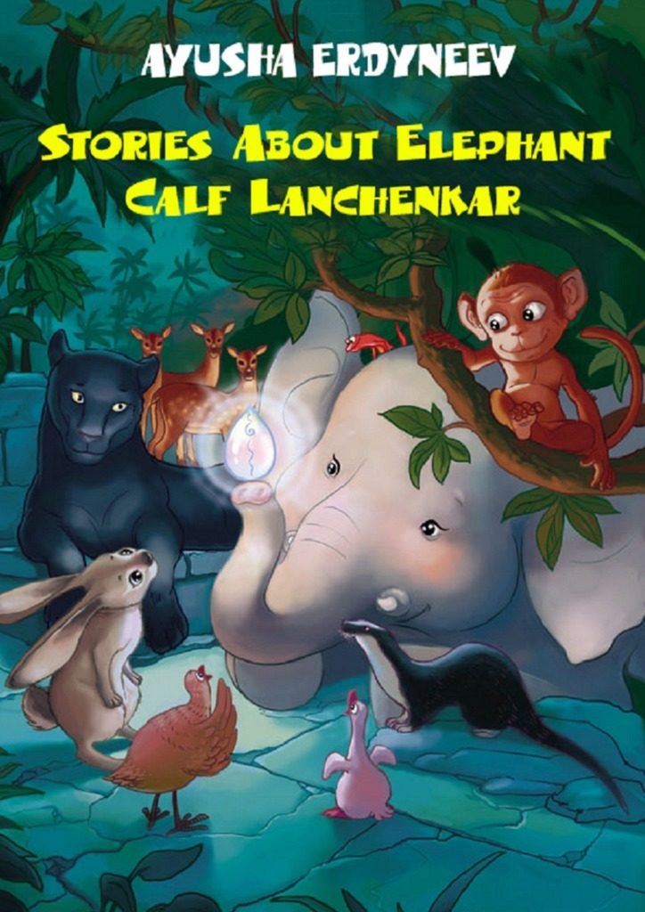 Ayusha Erdyneev Stories about elephant calf Lanchenkar kris longknife unrelenting