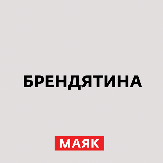 Творческий коллектив шоу «Сергей Стиллавин и его друзья» Фаберже
