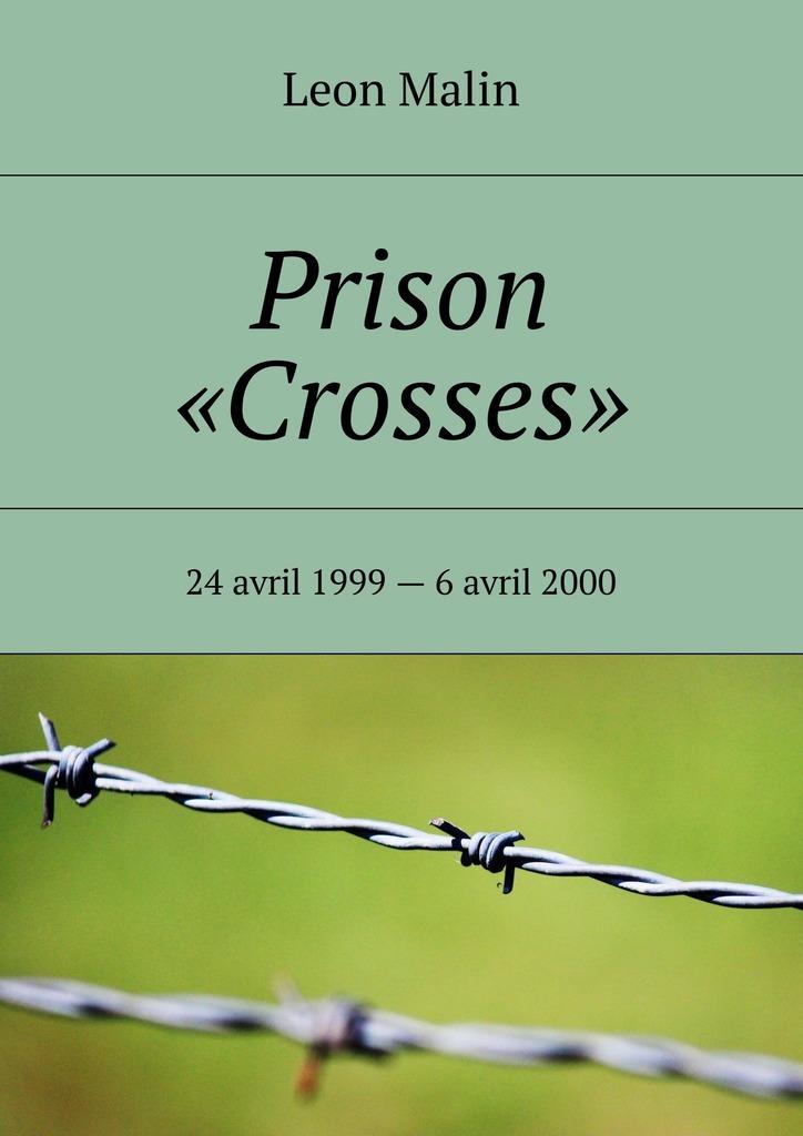 Leon Malin Prison «Crosses». 24avril 1999– 6avril 2000 comment on se marie