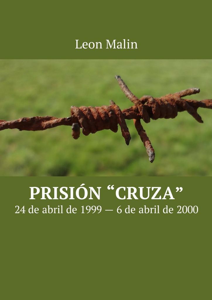 Leon Malin Prisión «Cruza». 24de abril de 1999– 6de abril de2000 san petersburgo guia