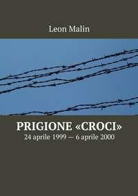 Leon Malin - Prigione «Croci». 24aprile 1999– 6aprile 2000