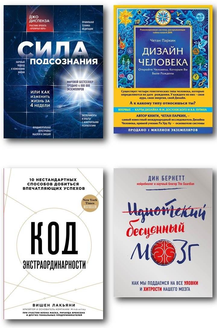 берни сигел любовь медицина и чудеса книгаdoc