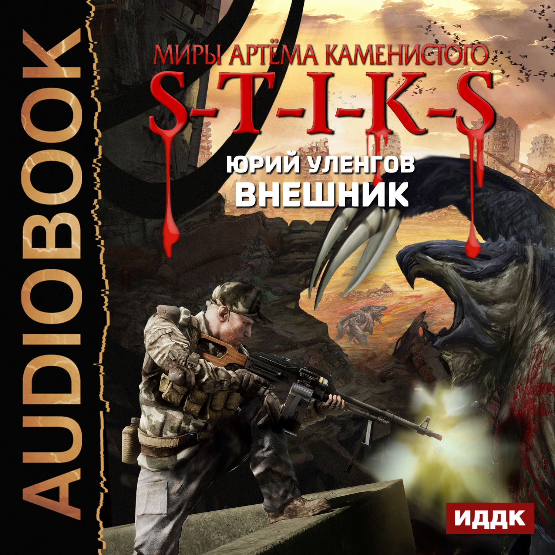 abooks  Аудиокниги слушать онлайн бесплатно скачать