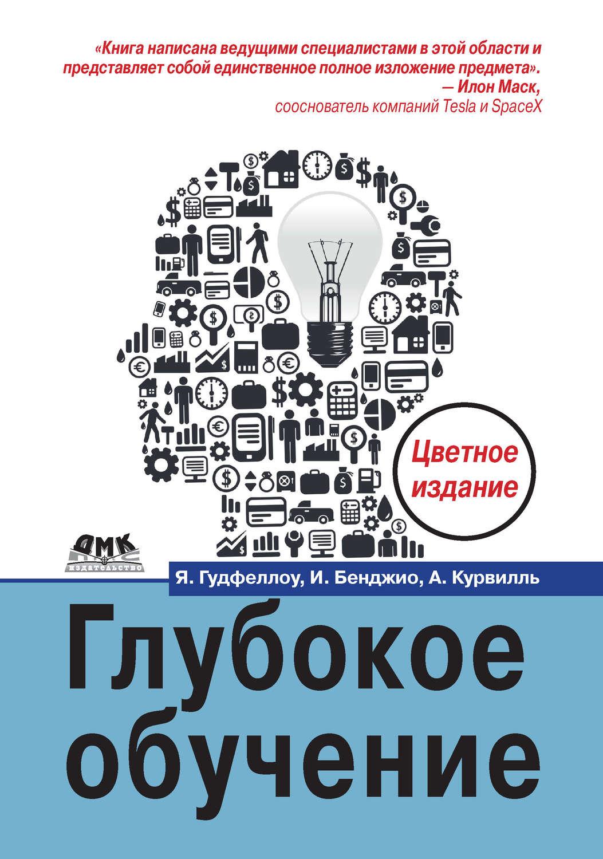 Epub книги на английском скачать