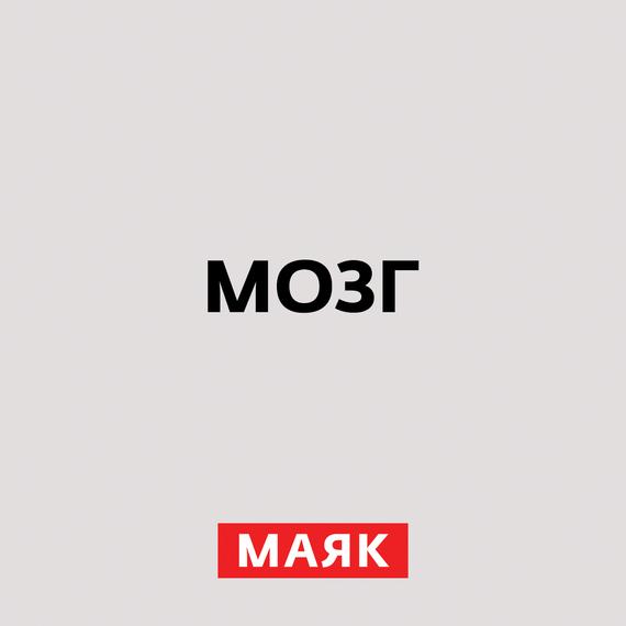 Творческий коллектив шоу «Объект 22» Агрессия марк солонин упреждающий удар сталина 25 июня – глупость или агрессия