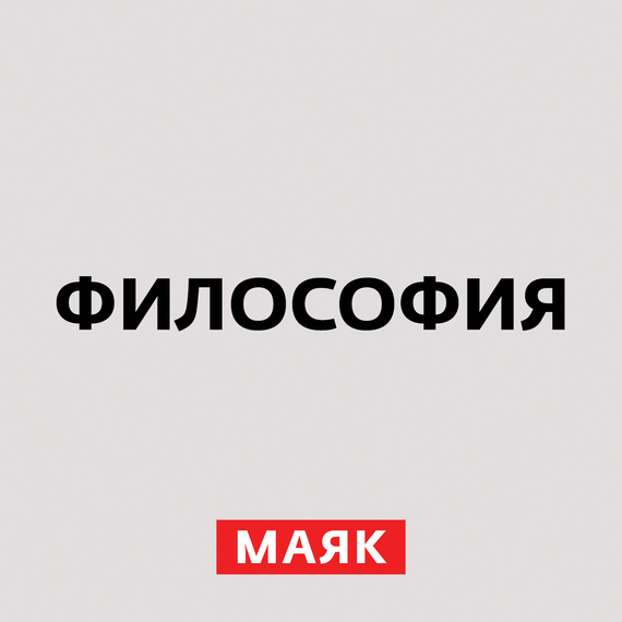 Творческий коллектив шоу «Объект 22» Иммануил Кант: общие положения творческий коллектив шоу объект 22 теория инволюции