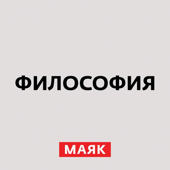Творческий коллектив шоу «Объект 22» Философия Фомы Аквинского творческий коллектив шоу объект 22 теория инволюции
