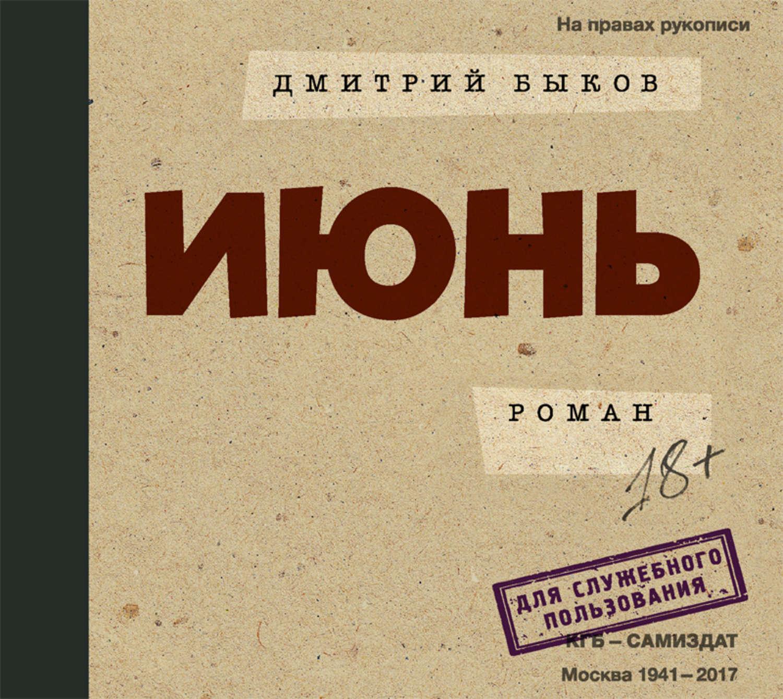 Сорок уроков русского книга 2 скачать fb2
