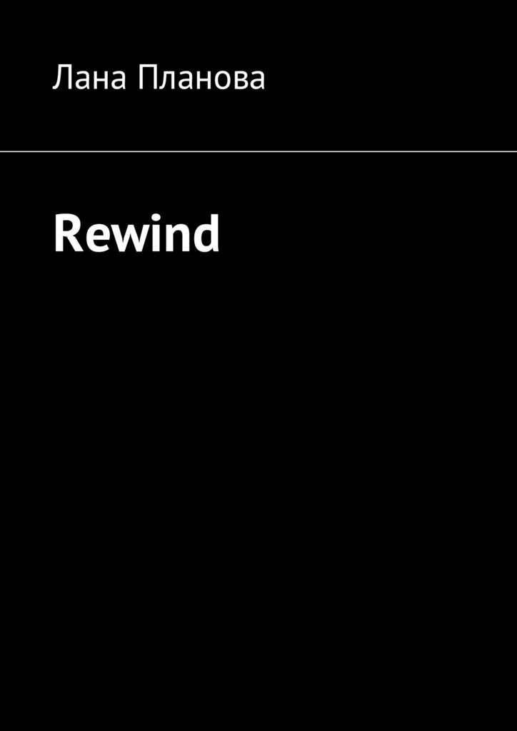 Лана Планова Rewind camp safety shock absorber rewind double 0984