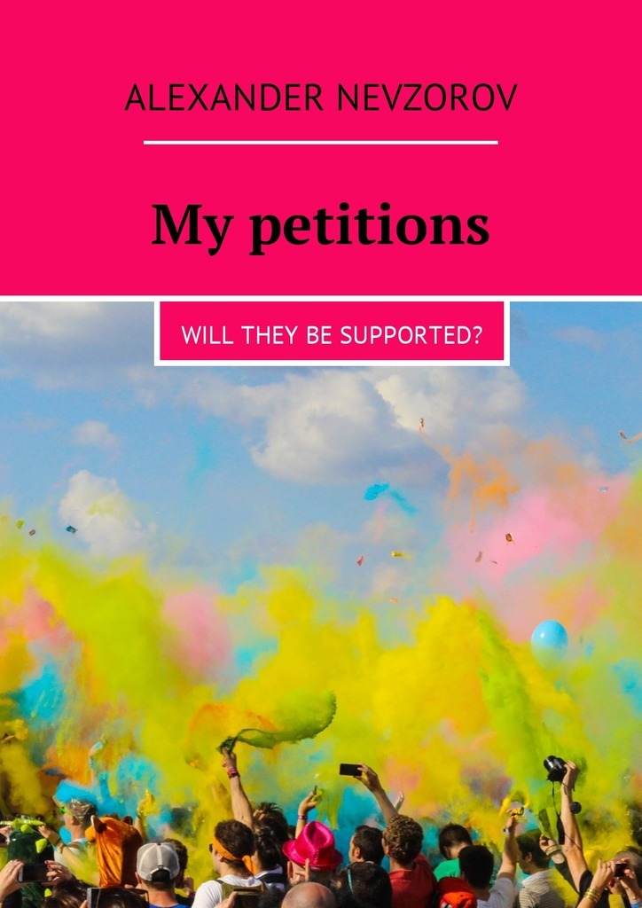 My petitions. Will they be supported?