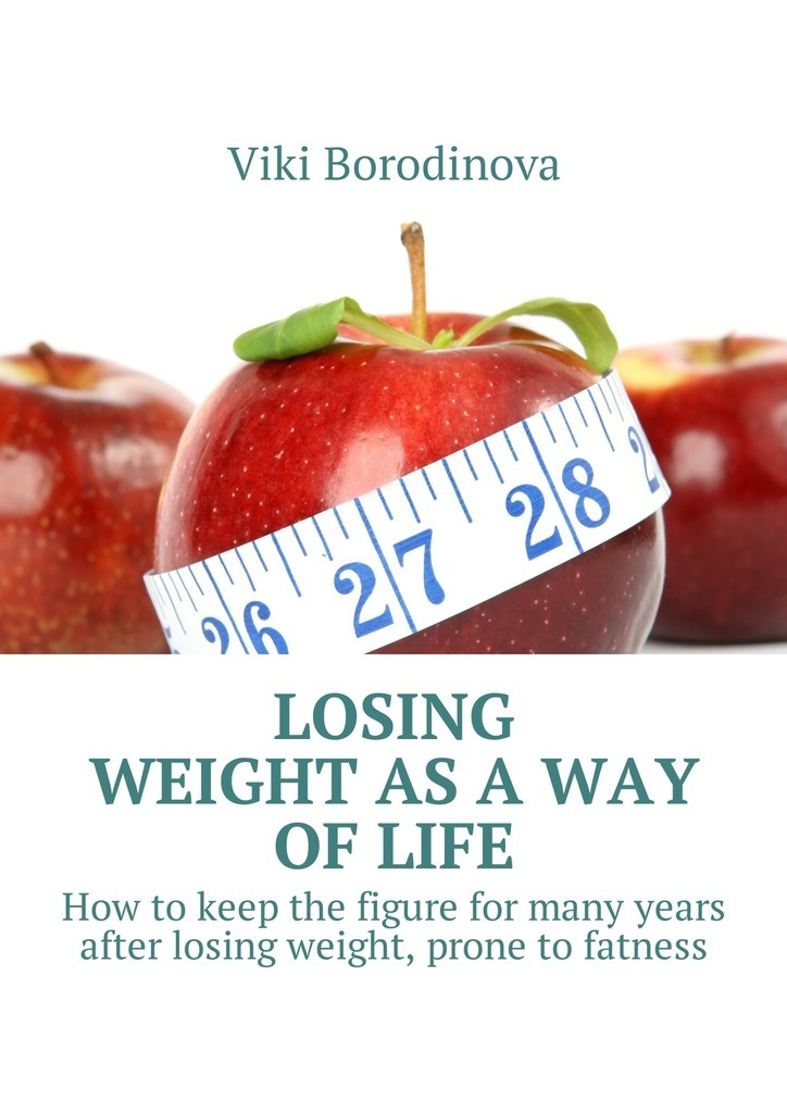 Viki Borodinova Losing weight as a way of life. How to keep the figure for many years after losing weight, prone to fatness виниловая пластинка notorious b i g the life after death