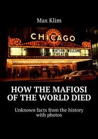 Max Klim - How the Mafiosi of the World died. Unknown facts from the history with photos