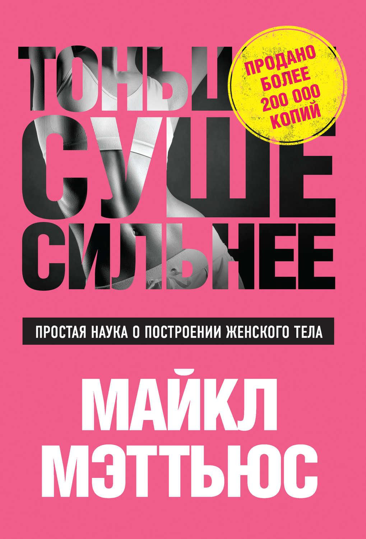 Сергей Тармашев Иллюзия  скачать fb2 epub pdf на
