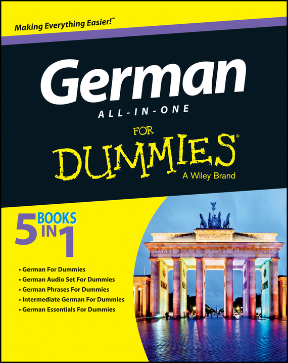 Anne Fox German All-in-One For Dummies ISBN: 9781118612606 цена