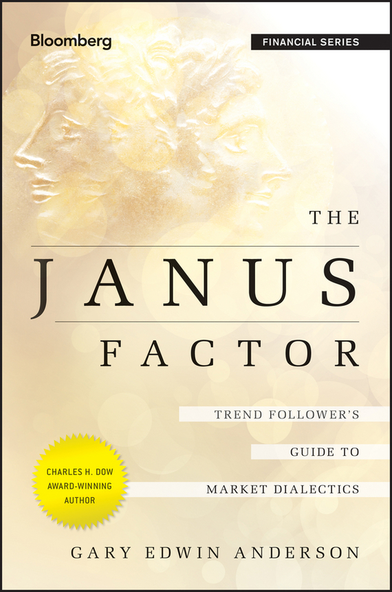 Gary Anderson Edwin The Janus Factor. Trend Follower's Guide to Market Dialectics гэри мур the midnight blues band gary moore