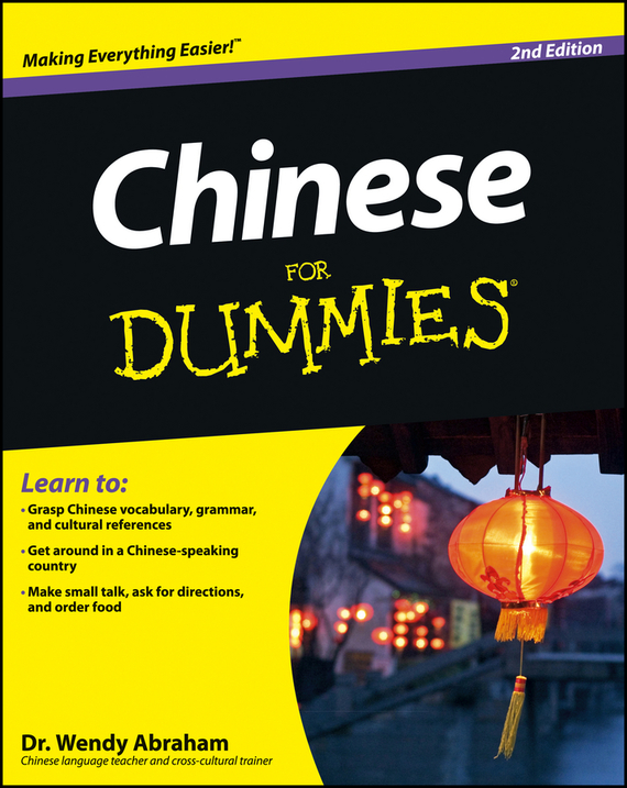 chinese language learning book a complete handbook of spoken chinese 1pcs cd include Wendy  Abraham Chinese For Dummies