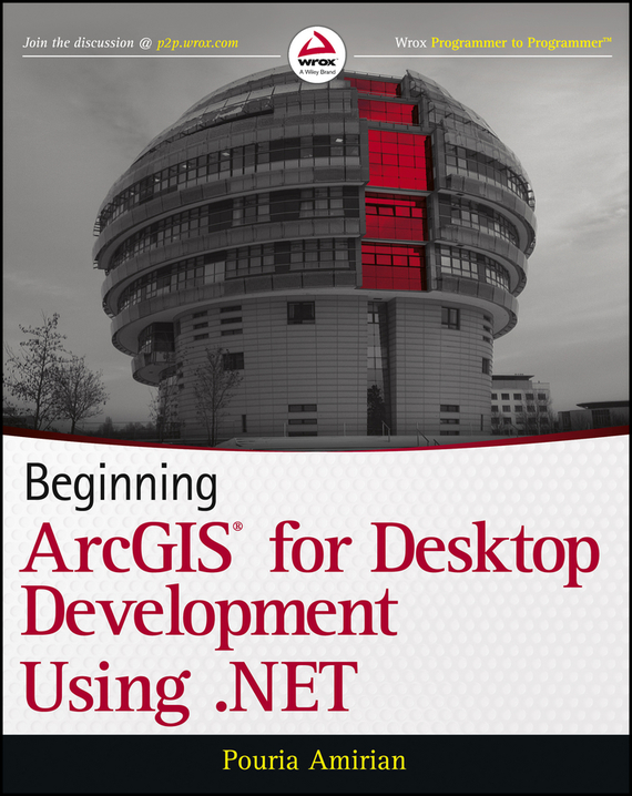 Pouria Amirian Beginning ArcGIS for Desktop Development using .NET вентилятор bork p502