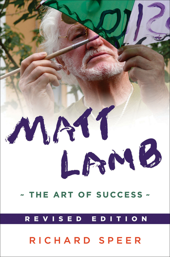 Richard Speer Matt Lamb. The Art of Success 李嘉诚全传the biography of li ka shing collected edition