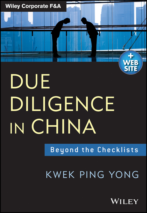 Kwek Yong Ping Due Diligence in China. Beyond the Checklists what are behind the science parks and business incubators in china
