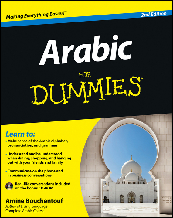 Amine Bouchentouf Arabic For Dummies mastering arabic 1 activity book